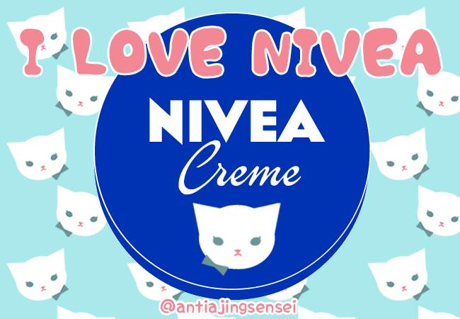 nibea-cream