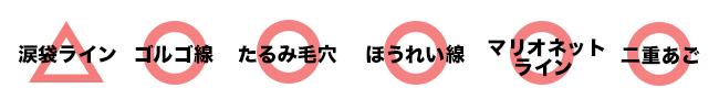 tarumikaizen1