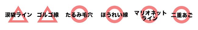 tarumikaizen3