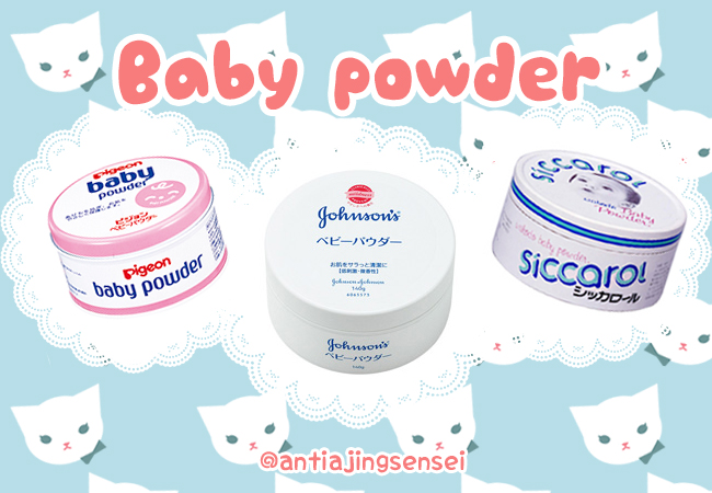 babypowder