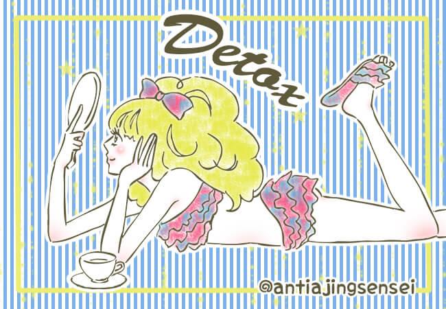 detoxtea